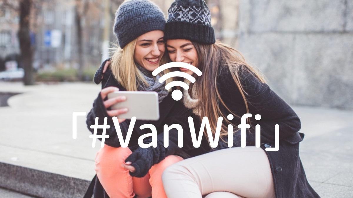 バンクーバーの「#VanWiFi」が便利すぎて、もはやケータイ契約は必要ないレベル