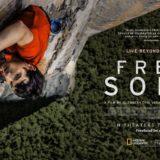Alex HonnoldのFree Soloってどんな映画? アカデミー賞受賞で日本公開の可能性もあり?
