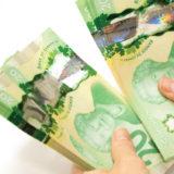【決定版】カナダ旅行でお得に両替する方法。 結論:クレジットカードが