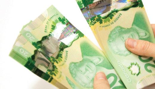 【決定版】カナダ旅行でお得に両替する方法。 結論:クレジットカードのキャッシングがベストです。