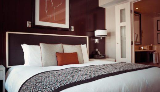 【格安】バンフのホテルを予約するベストなタイミング【カナダ旅行】